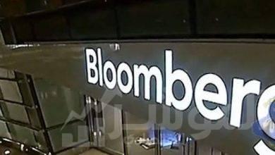 صورة بلومبرج: البنوك المصرية قامت بتغطية الجزء الأكبر من التدفقات النقدية الخارجة