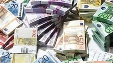 صورة سعر العملة الخضراء خلال التعاملات الصباحية اليوم