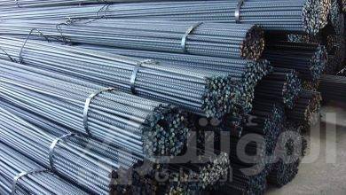 صورة ننشر أسعار الحديد في السوق المحلي اليوم الثلاثاء