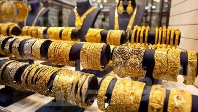 صورة تراجع سعر الذهب اليوم بقيمة ٣جنيهات