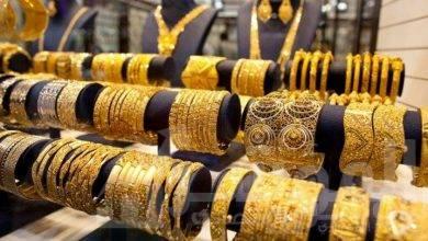 صورة سعر الذهب اليوم بمحلات الصاغة المصرية