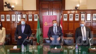 صورة بنك مصر يوقع بروتوكول تعاون مع غرفة التطوير العقاري باتحاد الصناعات المصرية