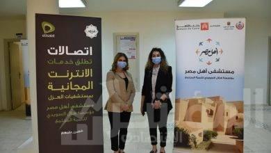 """صورة اتصالات مصر """" تدعم """"مؤسسة أهل مصر للتنمية"""" بإنترنت مجاني"""
