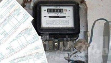 صورة تعرف علي اسعار شرائح الكهرباء الجديده