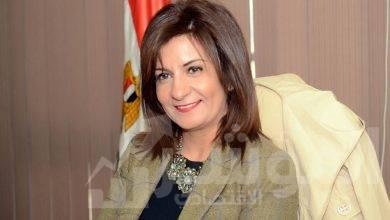 صورة بعد 5 سنوات من عودتها .. تعرف على قائمة انجازات وزارة الهجرة