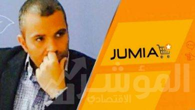 """صورة """"جوميا"""" تعزز حضورها بالسوق المصري بإطلاق منصة Jumia Food لتوصيل الطعام في مصر"""