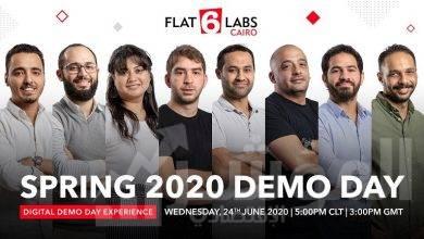 صورة تخرجFlat6Labsالقاهرة ثمان شركات ناشئة مبتكرة في يوم العروض الرقمي لربيع2020