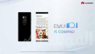 صورة تعرف على قائمة الأجهزة الذكية التي سيصل اليها التحديث في شهر يونيو 2020