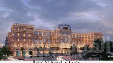 صورة وزير قطاع الأعمال العام يتابع مشروع إحياء فندق الكونتيننتال التاريخي وسط القاهرة بتكلفة تقديرية 1.7 مليار جنيه
