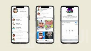 """صورة فيسبوك تطلق تطبيق """"مسنجر كيدز"""" للأطفال في منطقة الشرق الأوسط وشمال أفريقيا"""