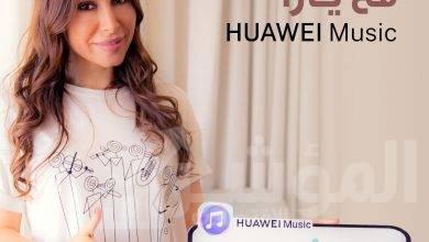 صورة هواوي تُجري لقاء حصري مع المطربة اللبنانية يارا عبر تطبيق HUAWEI Music