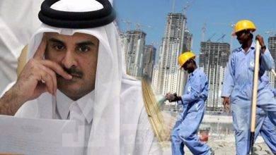 """صورة الحكومة القطرية تعلن """" التقشف """" و تسعى في تحفيض رواتب العاملين الأجانب"""