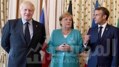 صورة حلفاء الولايات المتحدة الأوربيون يرفضون دعمها في إعادة فرض العقوبات على إيران
