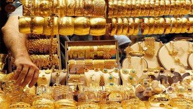 صورة ننشر أسعار الذهب بمحلات الصاغة اليوم الثلاثاء
