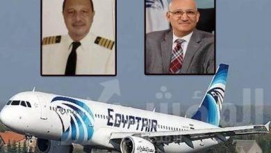 صورة مصر للطيران تُسير رحلاتها إلى أكثر من ٢٩ نقطة مباشرة اعتبارًا من ١ يوليو القادم