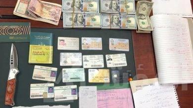 صورة القبض على شبكة منظمة من ثمانية تجار عملة بأربعة محافظات يتاجرون بالنقد الاجنبي بالمخالفة للقانون