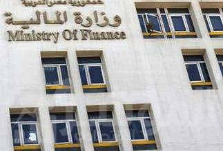 صورة وزارة المالية تعلن موعد صرف مرتبات شهر يونية الجاري