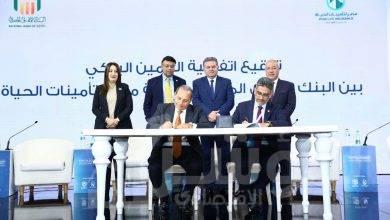 """صورة وثيقة """"معاش بكره"""" في أكثر من 100 فرعاً للبنك الأهلي المصري"""