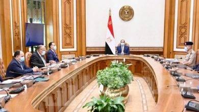 """صورة """" السيسي """" يجتمع مع رئيس الحجكومة وعددا من الوزراء والمسئولين"""