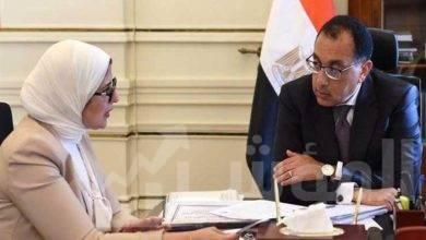 """صورة وزيرة الصحة تستعرض جهود مواجهة فيروس""""كورونا"""" المستجد"""