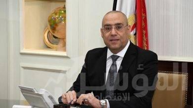 صورة وزير الإسكان: سحب واسترداد 16 وحدة سكنية بمدينة بدر لمخالفة تغيير النشاط