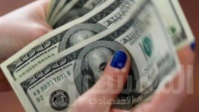 صورة سعر تداول الدولار اليوم مقابل الجنية المصرى بكافة البنوك