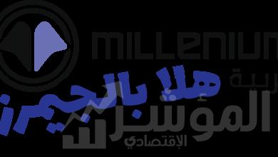 """صورة تعاون بين تويتر وموقع """"ميلينيوم العربية"""" لإطلاق أول برنامج عربي للرياضات الإلكترونية """""""
