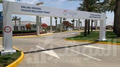 صورة كايرو فستيفال سيتي مول اول مركز تجاري في مصر يطلق خدمة Drive Thru لاستلام الطلب بالسيارات