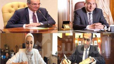 """صورة بنك مصر يوقع بروتوكول تعاون مع """"ايتيدا"""" لتيسير إجراءات تمويل الشركات الصغيرة والمتوسطة"""