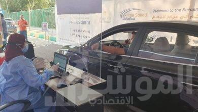 صورة مسحات تشخيص ڤيروس كورونا من داخل السيارة