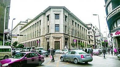 صورة البنك المركزي يضم الشركات المتوسطة حديثة التأسيس والصغيرة التابعة لكيانات كبرى لمبادرة الـ 100 مليار جنيه