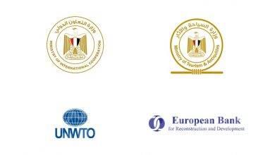 صورة اتفاق بين التعاون الدولي و الاثار و البنك الأوروبي لإنعاش السياحة