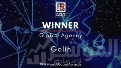"""صورة غولن"""" تحصد جائزة """"أفضل وكالة عالمية"""" من مجلة """"بي آر ويك 2020"""""""