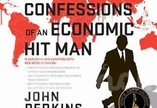 صورة اعترافات قرصان اقتصادي