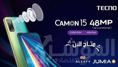 صورة تكنوموبايل وجوميا يعلنان تعاونهما لترويجالهاتف الجديدCamon 15