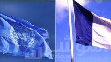 صورة فرنسا تنجح في عقد جلسة لمجلس الأمن غداً