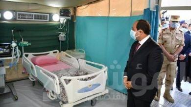 صورة استعدادات المستشفى الميدانى بأرض المعارض