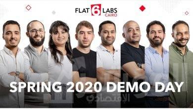 صورة Flat6Labs القاهرة تخرج ثمان شركات ناشئة مبتكرة في يوم العروض الرقمي لربيع 2020
