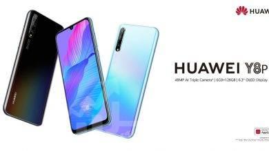 صورة هواوي تطلق حملة الحجز المُسبق لهاتفيها الرائدين Huawei Y8p وHuawei Y6p في السوق المصري