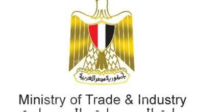صورة جهود وزاة التجارة والصناعة لتعزيز التجارة الخارجية