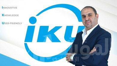 """صورة IKUتتعاون مع """"فودافون مصر """"لإطلاق أول هاتف محمول اقتصادي في مصر"""