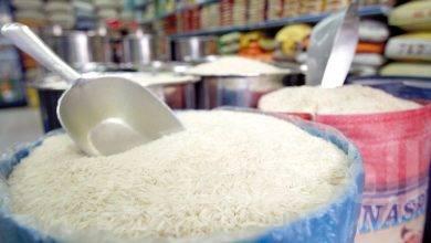 صورة التموين تكشف حقيقة أرتفاع أسعار الأرز الفترة القادمة لقلة المعروض