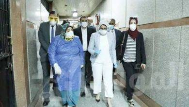 """صورة الصحة: السفارة الأمريكية بالقاهرة توجه الشكر لمستشفيي عزل """"أبوخليفة"""" و """"النجيلة """""""