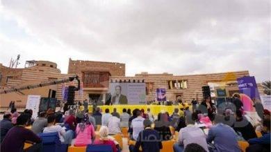 صورة رايز أب تدعو الشركات المصرية لمسابقة (أبطال أعمال أفريقيا)