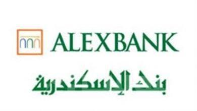 صورة المحكمة تحكم بزوال التأشير الهامشي من قبل بنك الإسكندرية على المول وما ترتب عليه من آثار