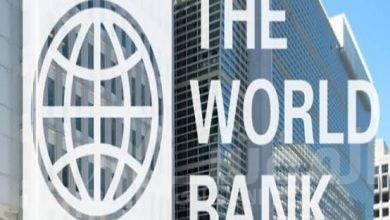 صورة توقعات البنك الدولي بتقلص الناتج المحلي حول العالم