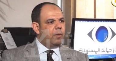 الدكتور /أحمد سمير فرج القائم بأعمال رئيس جهاز حماية المستهلك والمدير التنفيذي