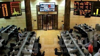 صورة تباين أداء مؤشرات بورصة مصر و تراجع مؤشر إيجى أكس 30 بنسبة 0.49 بالمائة