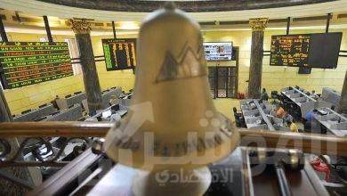 صورة مؤشرات البورصة ترتفع  بدعم مشتريات المصريين والعرب