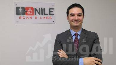 """صورة """"مركز النيل للأشعة والتحاليل"""" و """"بير هيلث """"مصر يوقعان عقد تعاون مع شركة الطبي لرعاية الخط الساخن للاستفسار عن كورونا"""